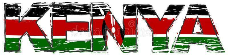 Palabra KENIA con la bandera nacional Kenyan debajo de ella, mirada apenada del grunge stock de ilustración