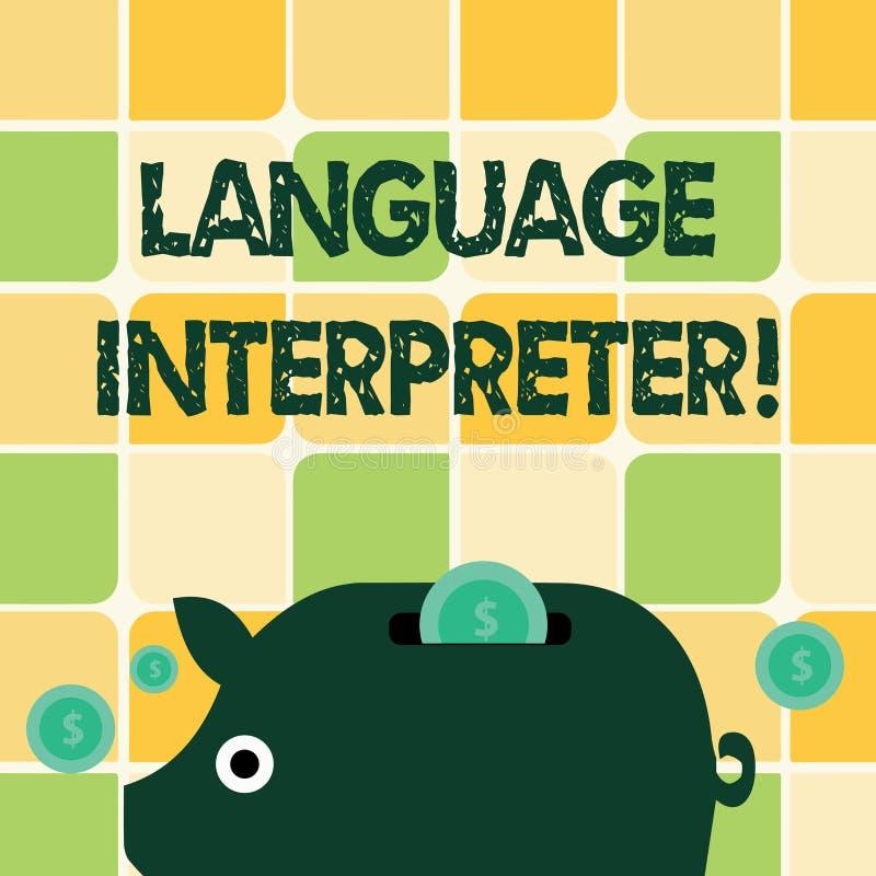 Palabra que escribe al intérprete de la lengua del texto Concepto del negocio para los mensajes Convey entre dos otros idiomas c libre illustration