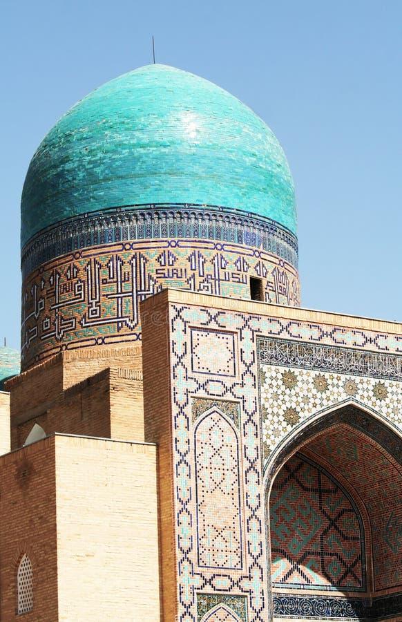 Palace in Bukhara royalty free stock photography