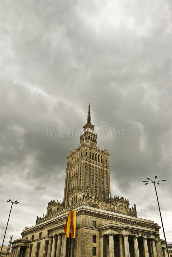 Palace of culture stock photo
