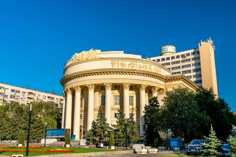 Palace of Culture of Trade Unions in Volgograd, Russia. N Federation royalty free stock photography