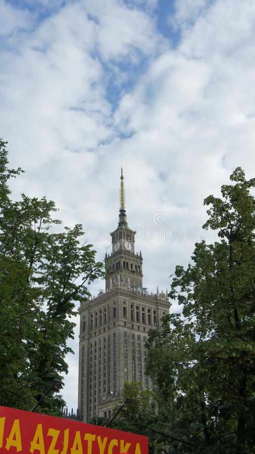 Palace of culture stock images