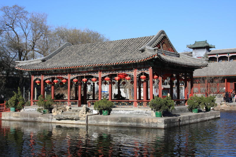 Palace de prince Gong's à Pékin image stock