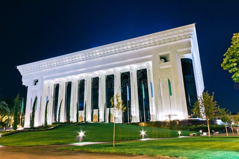 The Palace Of Forums Stock Photos