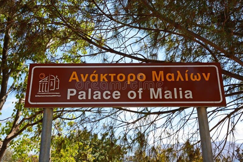 Palace of Malia sign, Crete. stock image