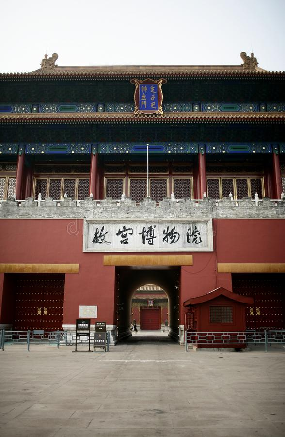 Download Palace museum stock image. Image of structure, chinese - 5872351