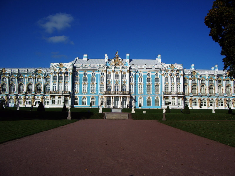 Palacio de Catherine foto de archivo libre de regalías