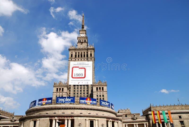 Palacio de la cultura y de la ciencia en Varsovia foto de archivo