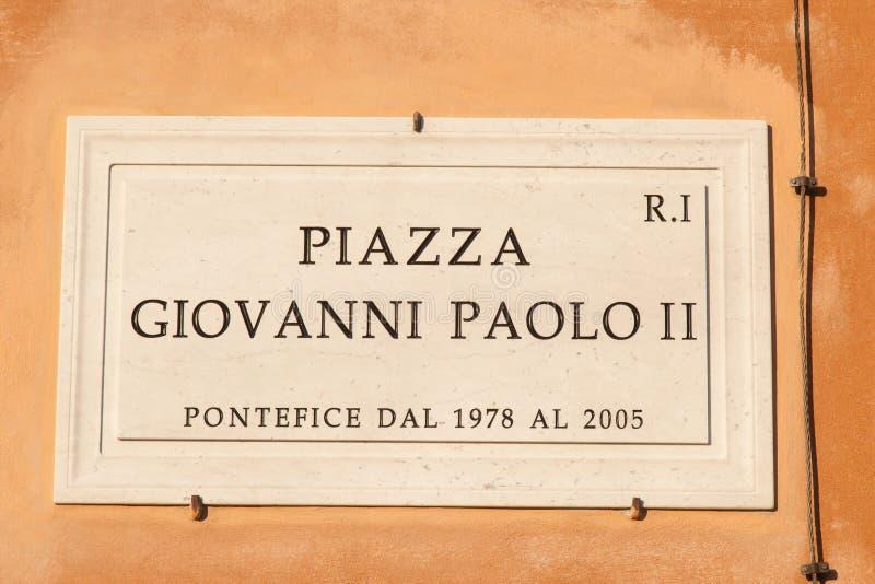 Palacio de Lateran fotos de archivo