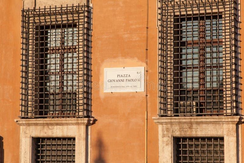 Palacio de Lateran foto de archivo libre de regalías