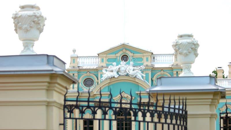 Palacio de Mariinsky en Kiev, Ucrania foto de archivo