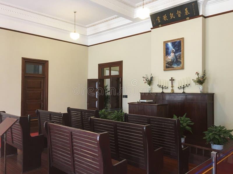 palacio de Mei-Ling en el ¼ ŒChina del cityï de Nanjing imagen de archivo