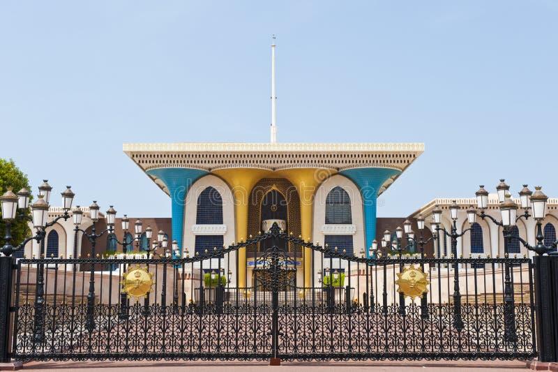 Palacio del sultán de Omán foto de archivo libre de regalías