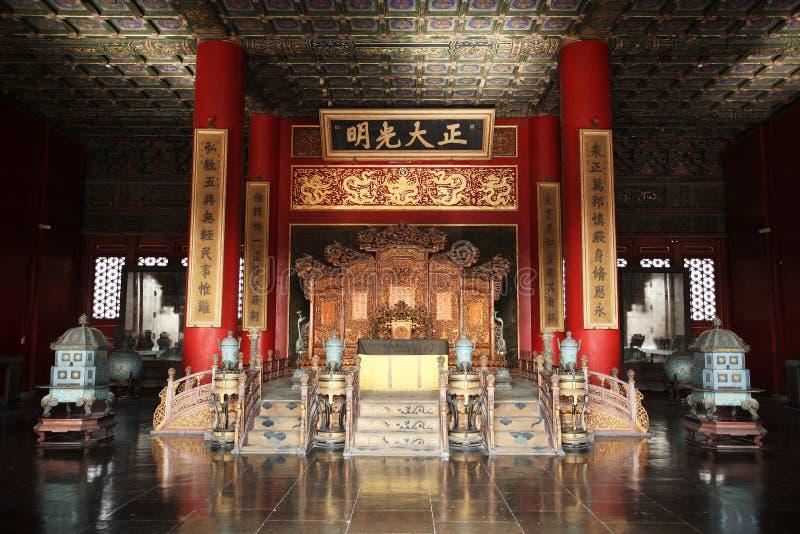 Palacio imperial (ciudad prohibida) imagen de archivo
