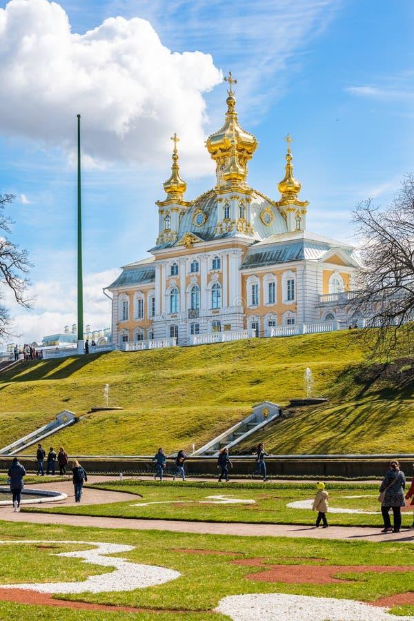 Palacio real de Peterhof - St Petersburg, Rusia fotografía de archivo libre de regalías