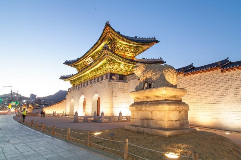 Palacio Seul Corea de Geongbokgung imagenes de archivo