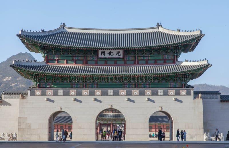 Palacio Seul Corea de Geongbokgung foto de archivo libre de regalías