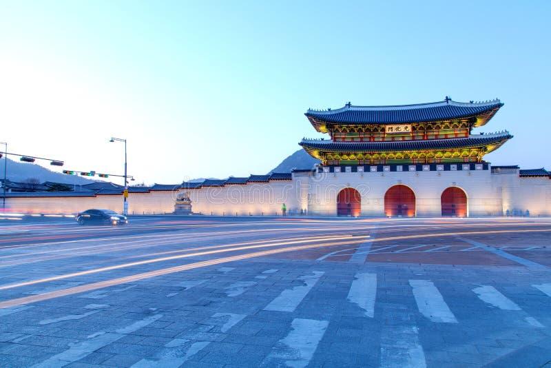 Palacio Seul Corea de Geongbokgung fotos de archivo