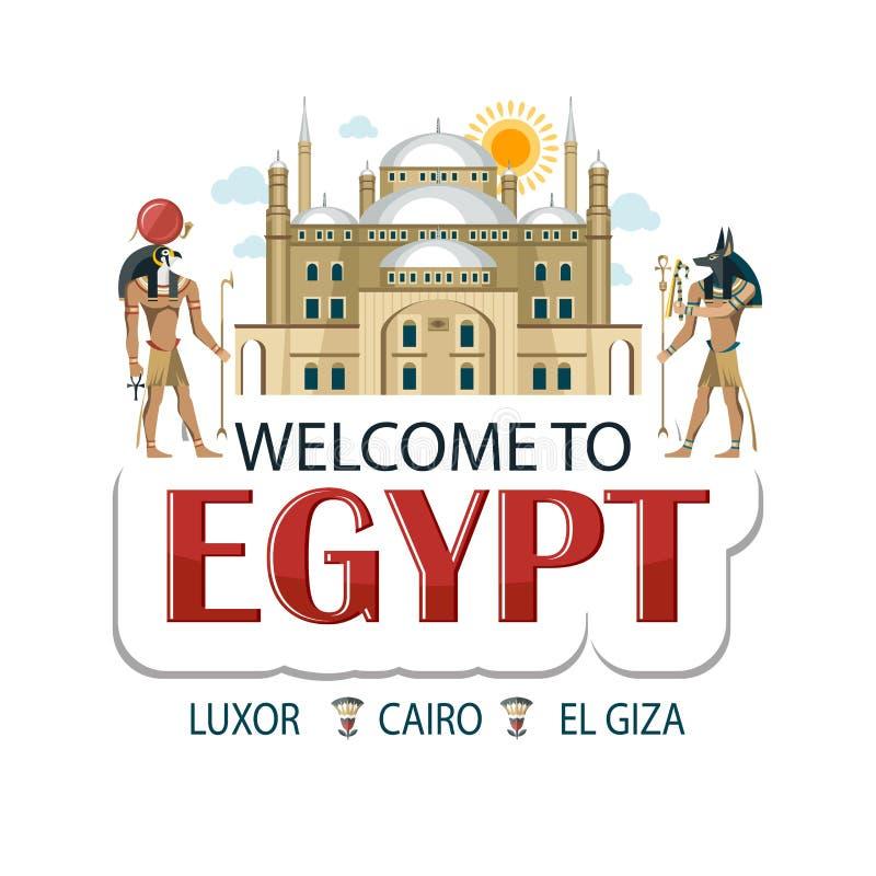 Palacio y dioses de las letras de la publicidad de la etiqueta engomada de Egipto stock de ilustración