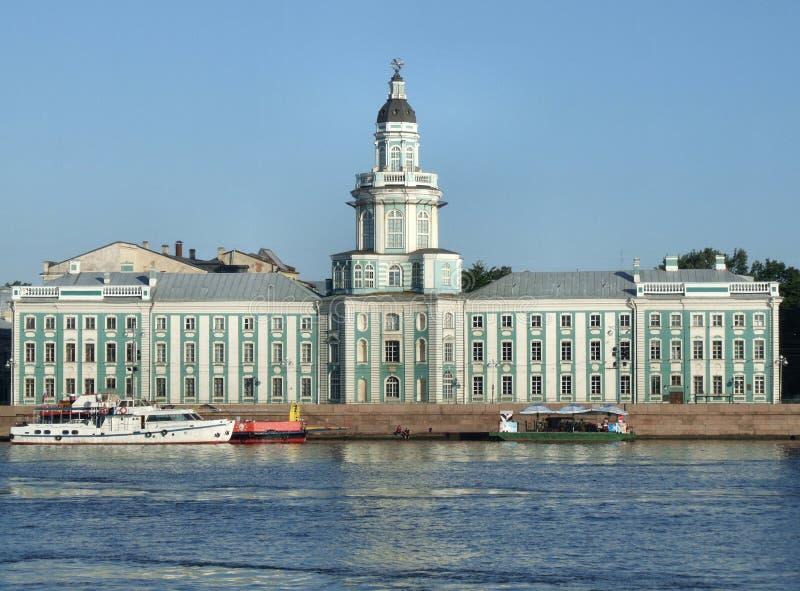 Palais à St Petersburg image libre de droits