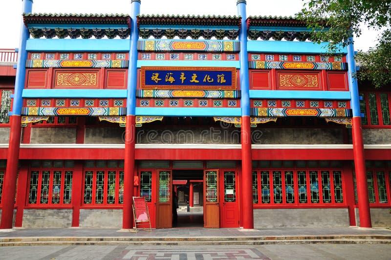 Palais culturel de ville de Zhuhai photos stock