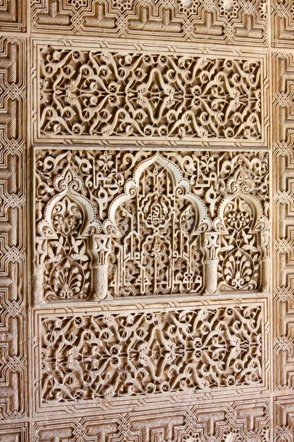 Palais d'Alhambra à Grenade, Andalousie, Espagne. photos stock