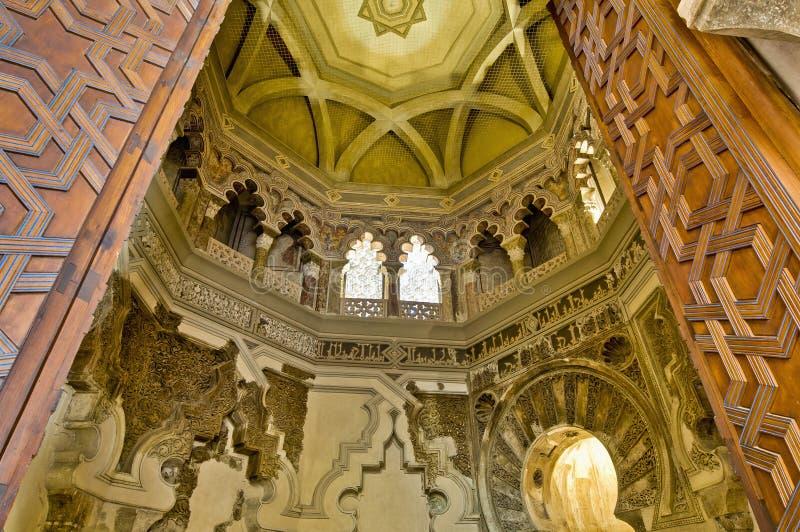Palais d'Aljaferia à Zaragoza, Espagne photographie stock libre de droits