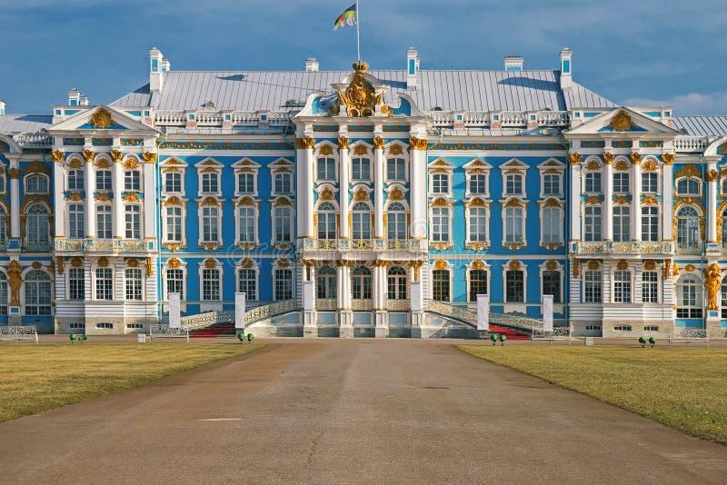 Palais de Catherine à Pushkin, Tsarskoye Selo, Russie photos libres de droits