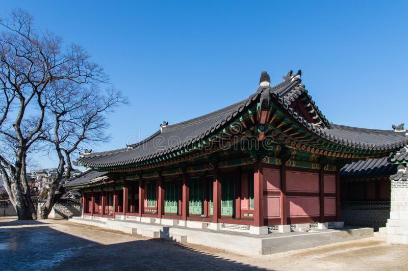 Palais de Changdeokgung à Séoul, Corée du Sud photographie stock libre de droits