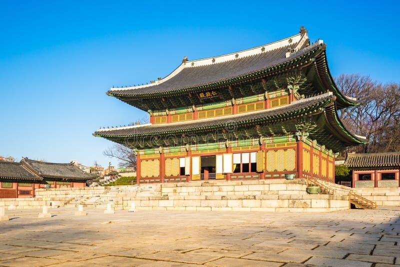 Palais de Changdeokgung à Séoul, Corée du Sud images libres de droits