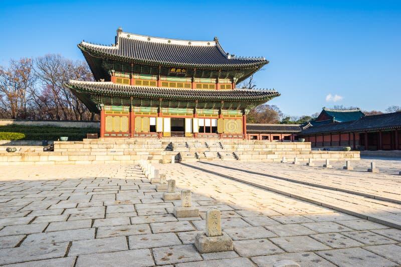 Palais de Changdeokgung à Séoul, Corée du Sud photos libres de droits