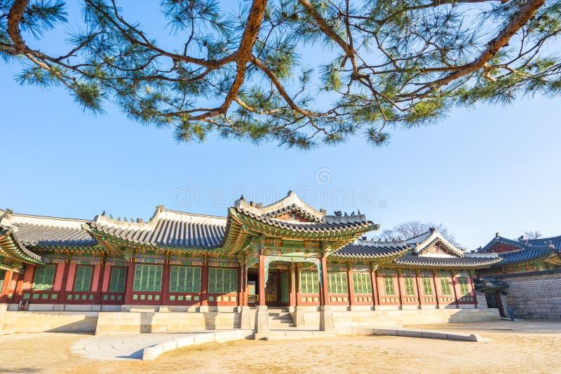 Palais de Changdeokgung à Séoul, Corée du Sud image libre de droits