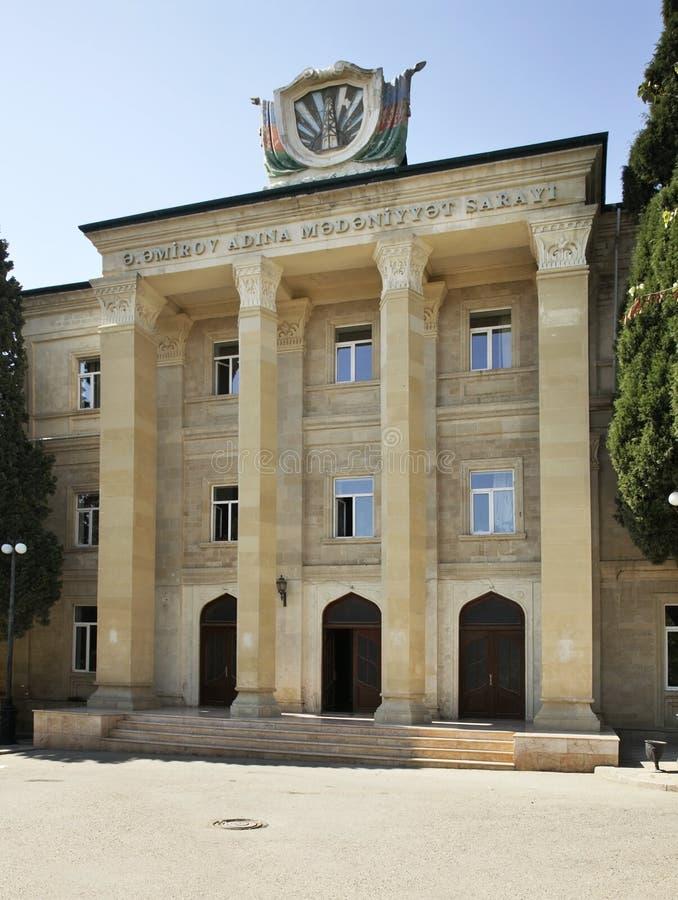 Palais de culture dans Lokbatan près de Bakou l'azerbaïdjan images stock