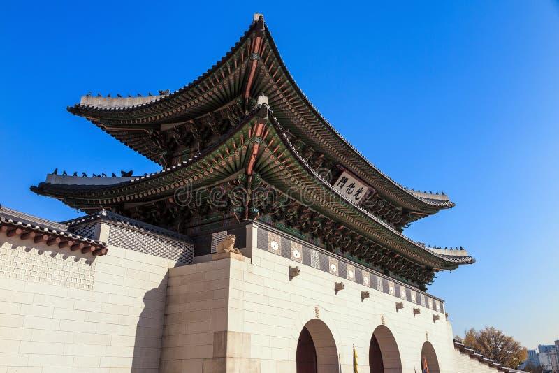 Download Palais De Gyeongbokgung à Séoul, Corée Photo stock - Image du conception, architecture: 56482560