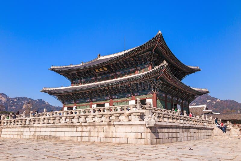 Download Palais De Gyeongbokgung à Séoul, Corée Image stock - Image du religieux, histoire: 56483239