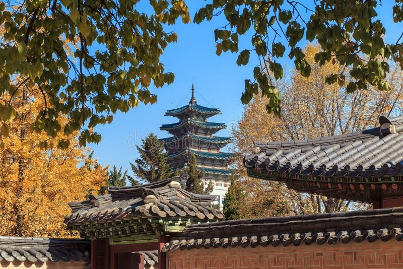 Download Palais De Gyeongbokgung à Séoul, Corée Photo stock - Image du religieux, oriental: 56483880