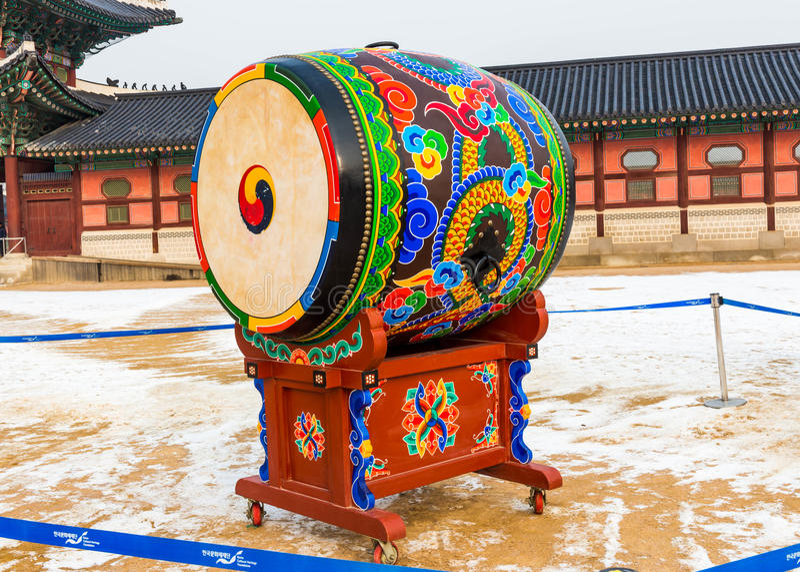 Palais de Gyeongbokgung à Séoul, Corée photographie stock libre de droits