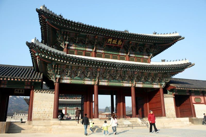 Palais de Gyeongbokgung, Corée du Sud photographie stock libre de droits