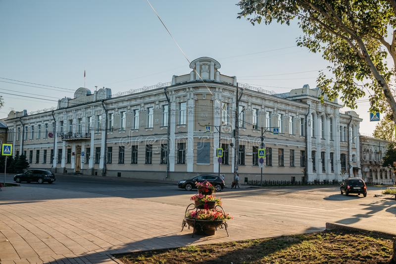 Palais de justice de secteur de Samara photo stock