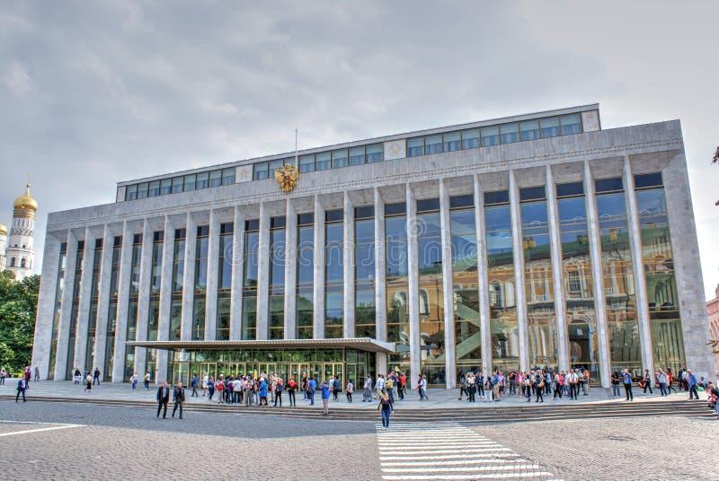 Palais de Kremlin d'état photos libres de droits