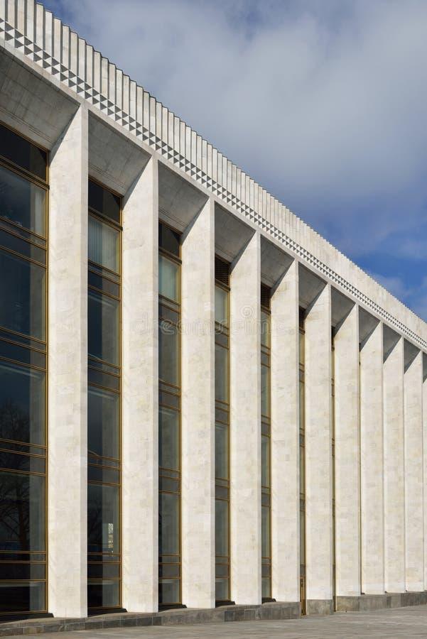 Palais de Kremlin d'état photographie stock