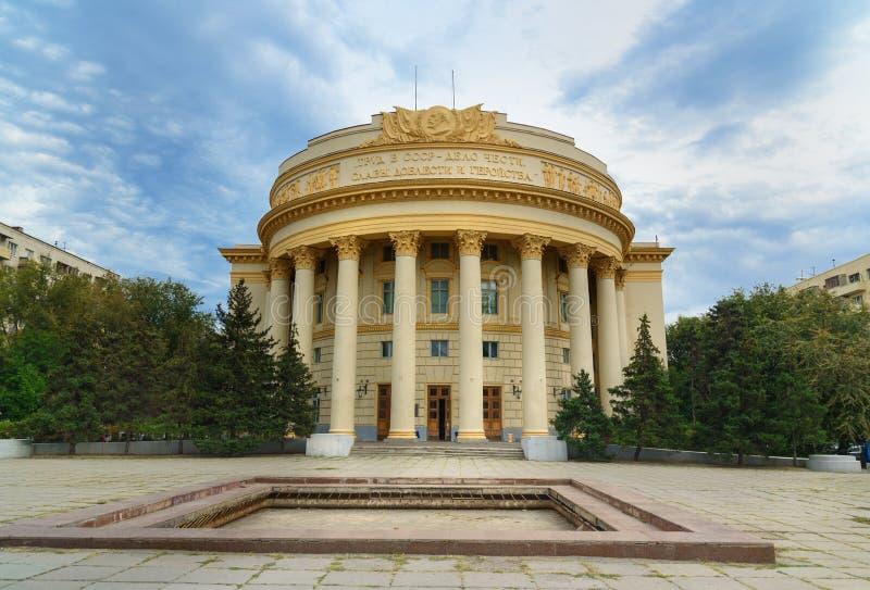 Palais de la culture des syndicats à Volgograd photos libres de droits