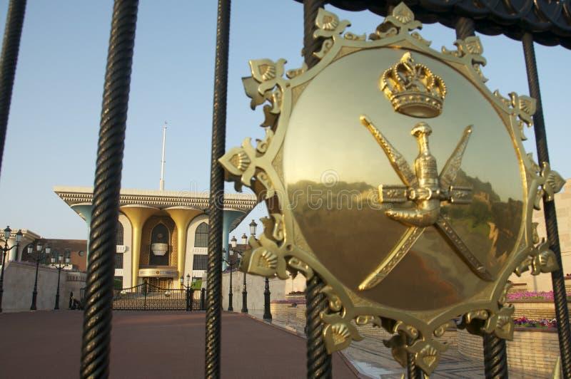 Palais de sultan en muscat photographie stock