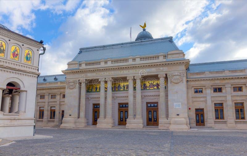 Palais du patriarcat, Bucarest, Roumanie photographie stock