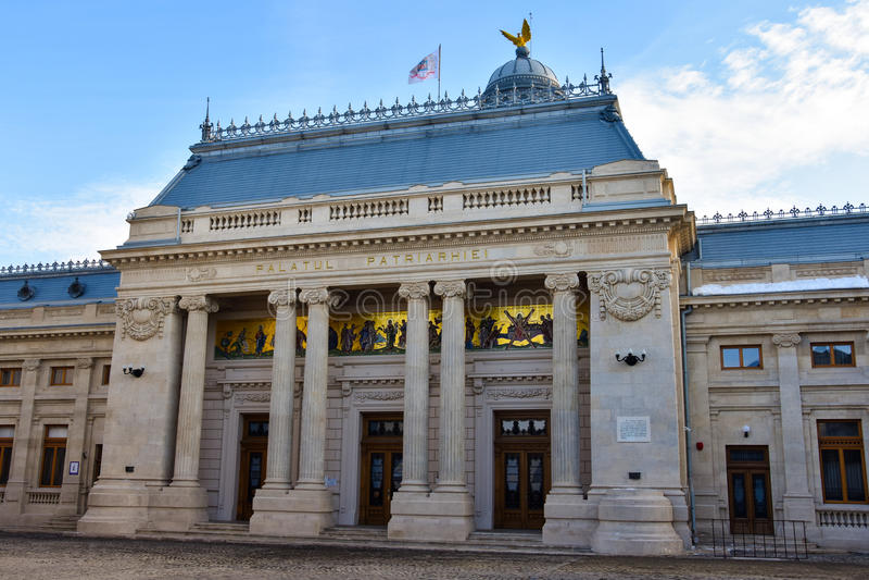 Palais du patriarcat Palatul Patriarhiei photos libres de droits