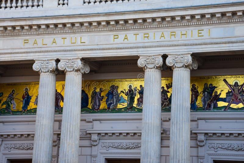 Palais du patriarcat Palatul Patriarhiei images libres de droits