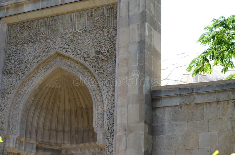 Palais du Shirvanshahs dans la vieille ville de Bakou, capitale de l'Azerbaïdjan image stock