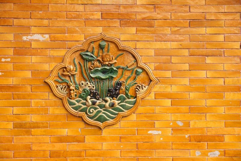 Palais impérial photo libre de droits