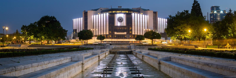 Palais national de culture, Sofia - Bulgarie images stock