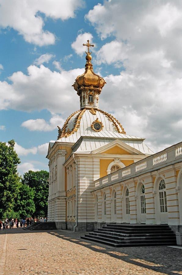 Palast. Lizenzfreies Stockbild